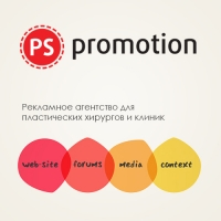 Рекламное агентство PS-Promotion