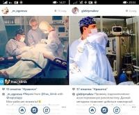 Глеб Тумаков и Мария Егорова теперь в Instagram