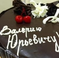 Тортик для Валерия Стайсупова