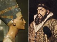 Нефертити и Ивана Грозный