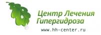Центр лечения гипергидроза