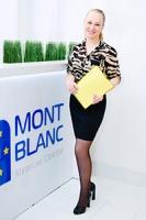 Центр пластической хирургии и косметологии MONT BLANC