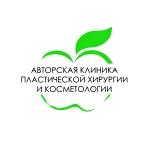 Авторская клиника пластической хирургии и косметологии IMC