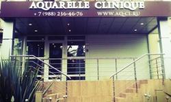 Клиника пластической хирургии «Акварель»