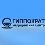 «Гиппократ»
