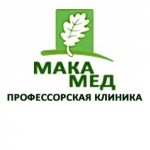 клиника «Мака-Мед»
