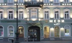 Здание клиники пластической хирургии «МЕДИ»