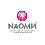 Клиника «Наоми»