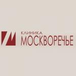 Клиника «Москворечье»