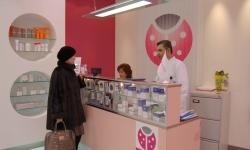 Клиника лазерной косметологии и пластической хирургии Клиника «Наоми»
