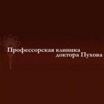 «Профессорская клиника доктора Пухова»