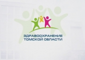 Departament_zdravoohraneniya_TO
