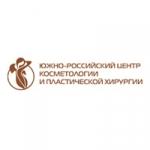 иЮжно-российский центр косметологи и пластической хирургии