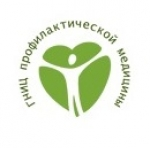 Государственный научно-исследовательский центр профилактической медицины Федерального агентства по высокотехнологичной медицинской помощи»