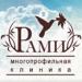 Многопрофильная клиника «Рами»