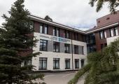 Клиника Куприна