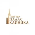 Клиника пластической хирургии «Триумф Палас»