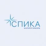 Институт красоты СПИКА Рыбакин
