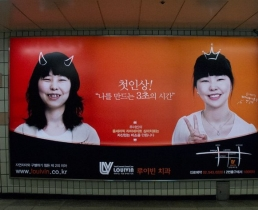 Реклама пластической хирургии