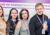 «Марафон дискуссий по плазмотерапии в эстетической медицине»
