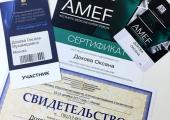 VI Национальный конгресс в соцсетях: снимки хирургов