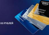 Клиника КЛАЗКО участвует в программе «Аэрофлот Бонус»