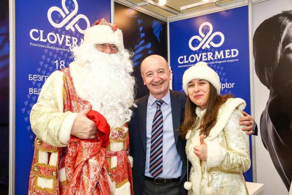 Компания КЛОВЕРМЕД, Дедушка Мороз и Снегурочка дарят новогоднее настроение и улыбки всем участникам VI Национального Конгресса.