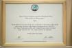 Отделение в больнице им. М. Е. Жадкевича имеет европейский сертификат как Центр хирургии кисти