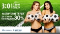 Реклама пластики груди в Калининграде нарушила закон
