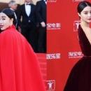 Китаянку, сделавшую операции ради сходства с актрисой, приняли за неё настоящую