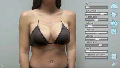 Приложение Illusio помогает подобрать размер груди