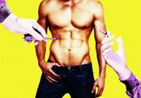Мужчины ставят импланты ради создания мускул
