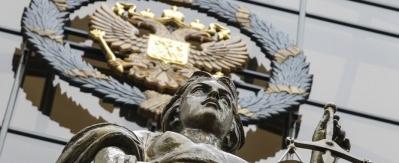 Клиники против Минздрава России