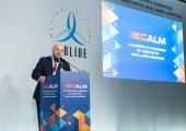 III Европейский конгресс  по эстетической и лазерной медицине