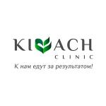 Клиника Кивач