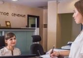 Новосибирская клиника
