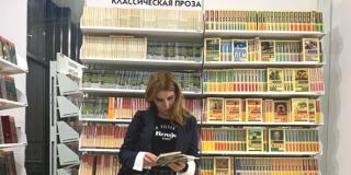 Пластический хирург Наталья Янковская