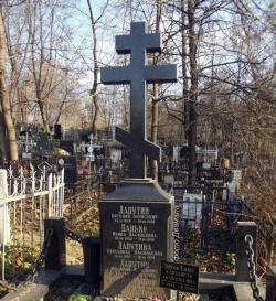 Евгений Лапутин кто убил