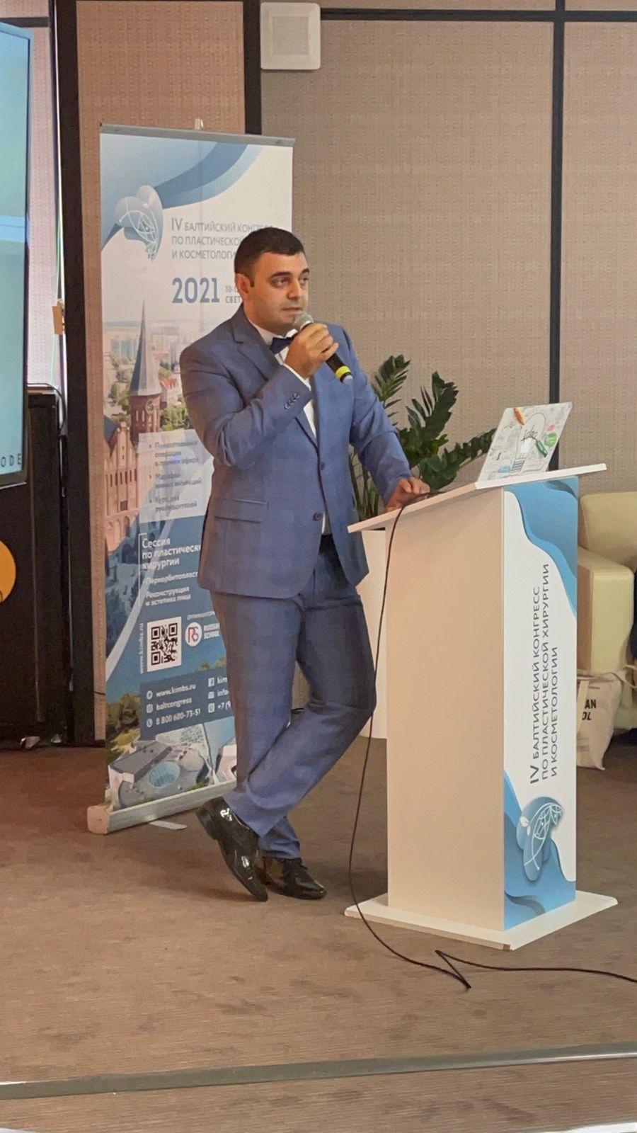 Презентация BlepharoTite доктора Аршакяна запомнилась участникам конгресса