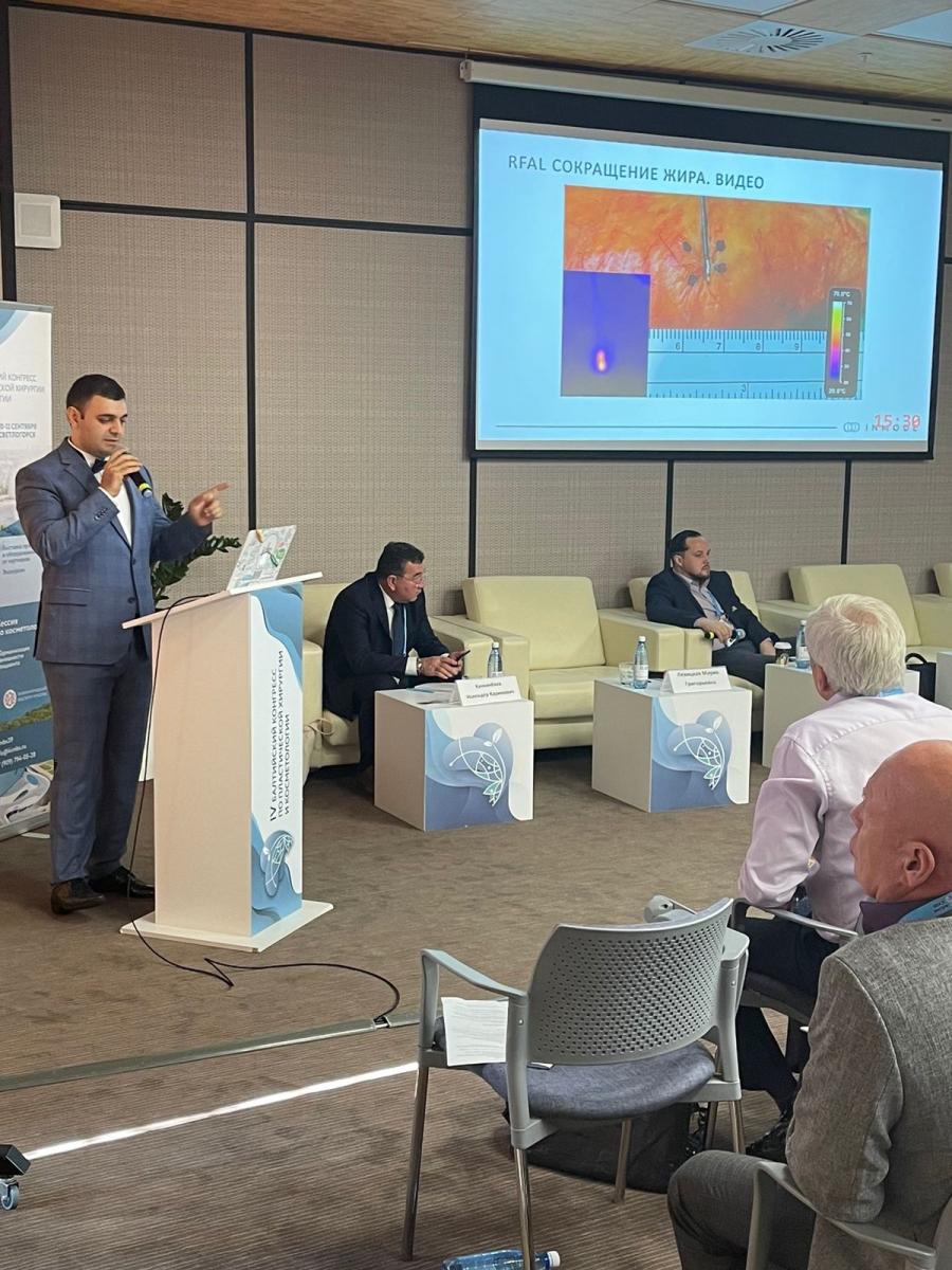 Доктор Аршакян на Балтийском конгрессе представляет методику BlepharoTite